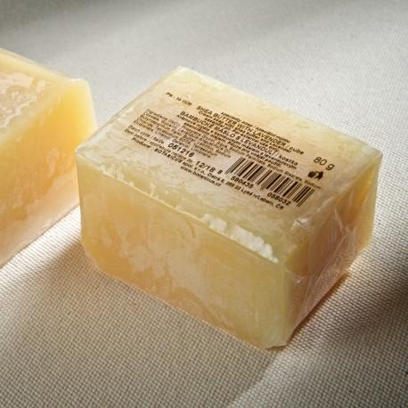 捷克國寶菠家薰衣草乳油木果手工皂/80g/立方型(現貨+預購)