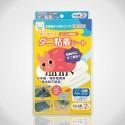 沒螨家_日本原裝進口防螨棉被壓縮收納袋