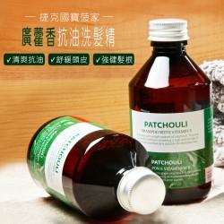 捷克國寶菠家廣藿香抗油洗髮精/250ml/PE瓶(現貨)
