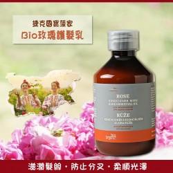 捷克國寶菠家 Bio 玫瑰護髮乳/200ml/PE瓶(預購)