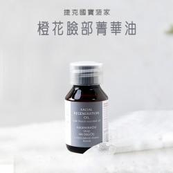 捷克國寶菠家橙花臉部菁華油/50ml/PE瓶(現貨)