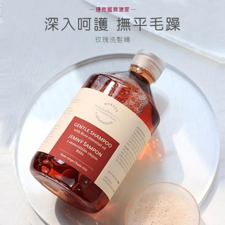 捷克國寶菠家玫瑰洗髮精/500ml/PE瓶(現貨)