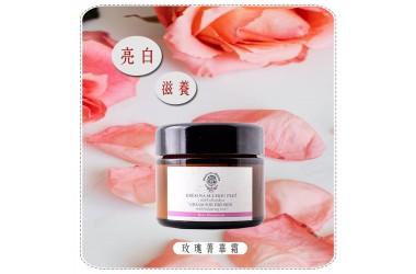 歐菲西娜玫瑰菁華霜/50ml/玻璃瓶(現貨)