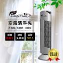 Ionic Extrame X6+空氣清淨機(銀色)-均享白金價