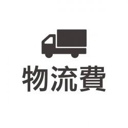 玫瑰嫩白潔膚乳/15ml (試用品)